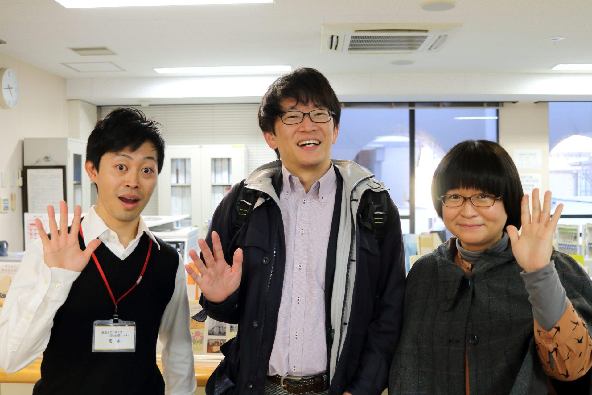 左から常木さん、私、岡野さん